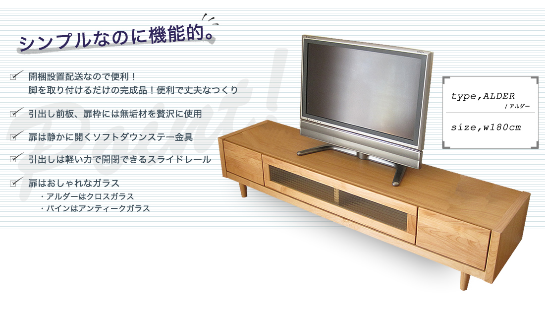 ... Unpacking Setting Free TV Board TV Stand Innocent Alder Pine Finished  Product 180 Centimeters Width Low ...