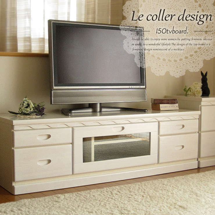 テレビ台 ホワイト 白 完成品 テレビボード 可愛い かわいい おしゃれ 無垢 150 センチ cm カントリー パイン 収納 TV台 ローボード 送料無料