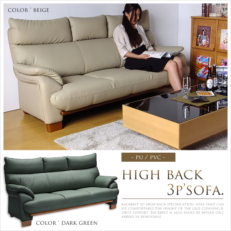 Sofa 3 P Sofa 3 Seater PU PVC Synthetic Leather Line Cleaning Robot For  Luxury High Quality Sofa Three Seat Open Bales Installation Free Highback  Three ...