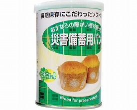 Bread petit veil taste /100g (two) *24 can for the disaster storage