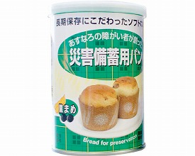 Bread black bean taste / 100 g (two) *24 can for the disaster storage