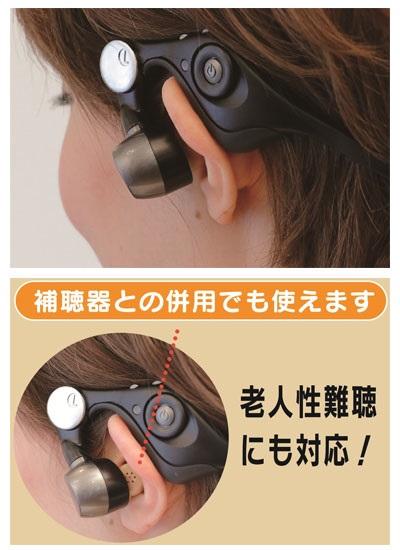 Ear phone TV / ES-600GT
