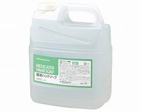 薬用ハンドソープ 弱酸性 4L×4本入
