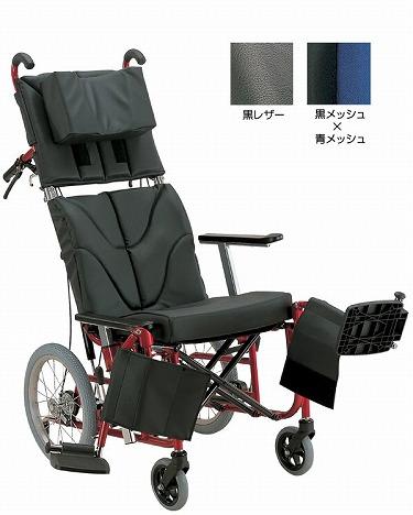 ティルティング&リクライニング車椅子 ぴったりフィット/KPF16-40(42)