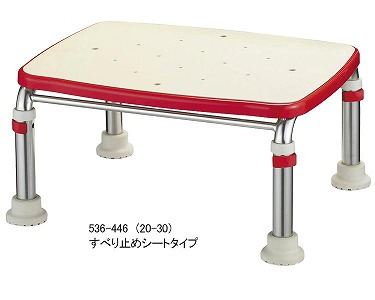 """安寿ステンレス製浴槽台R""""あしぴた""""標準すべり止めシートタイプ20-30"""
