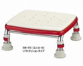 """安寿ステンレス製浴槽台R""""あしぴた""""ミニソフトクッションタイプ15-20"""