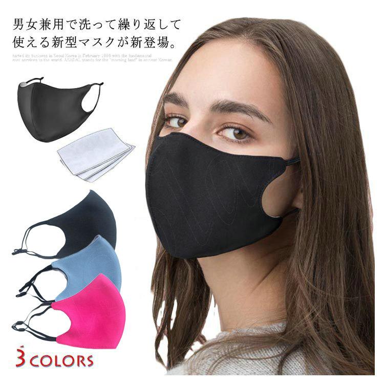 マスク 男女兼用 花粉 新作通販 贈物 飛沫対策 抗菌 ウイルス 防塵 10枚セット PM2.5対策 立体設計 繰り返し ファッション 洗える 通気性 防寒 フィット感 飛沫予防