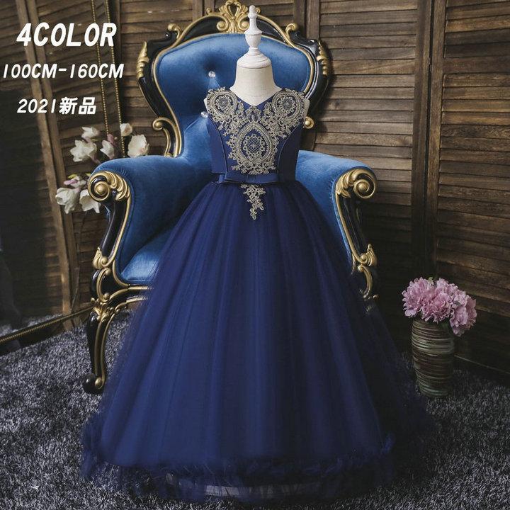 2021新品 驚きの値段で 子どもドレス 本物◆ ジュニアドレス フォーマル用 ピアノ発表会 子供ドレス 女の子 結婚式 ドレスキッズワンピース