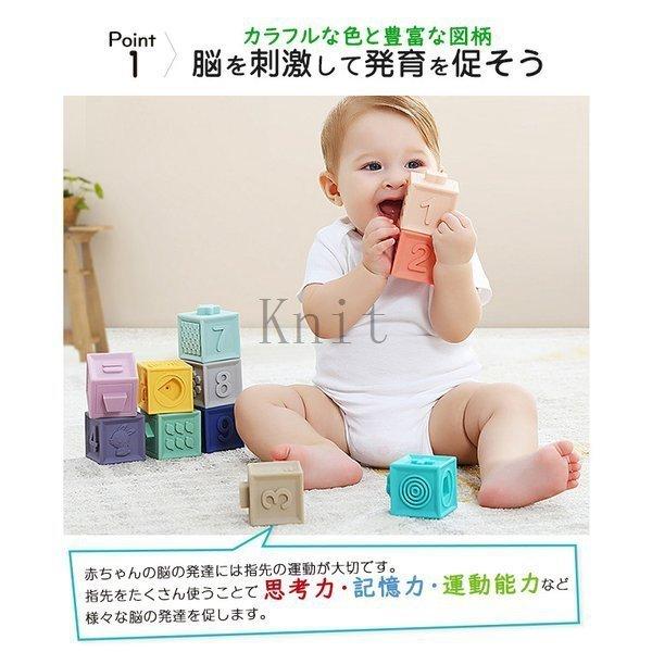 赤ちゃんの小さな手でも遊びやすい布おもちゃ おもちゃ積み木 ブロック 知育玩具 お値打ち価格で 赤ちゃん ソフトブロック子供 積み木 柔らか積み木 12PCSつみき 入荷予定 音が鳴る