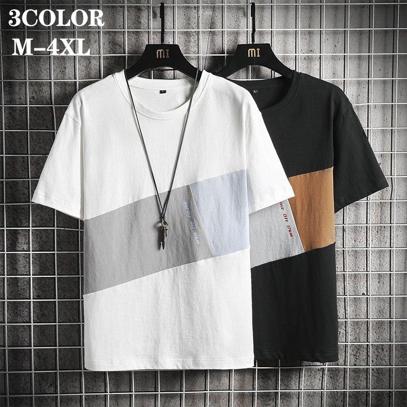 Tシャツ メンズ 夏服 配色切り替え 卓抜 アメカジ 半袖Tシャツ 父の日 トップス カットソー tシャツ 格安 メンズファッション