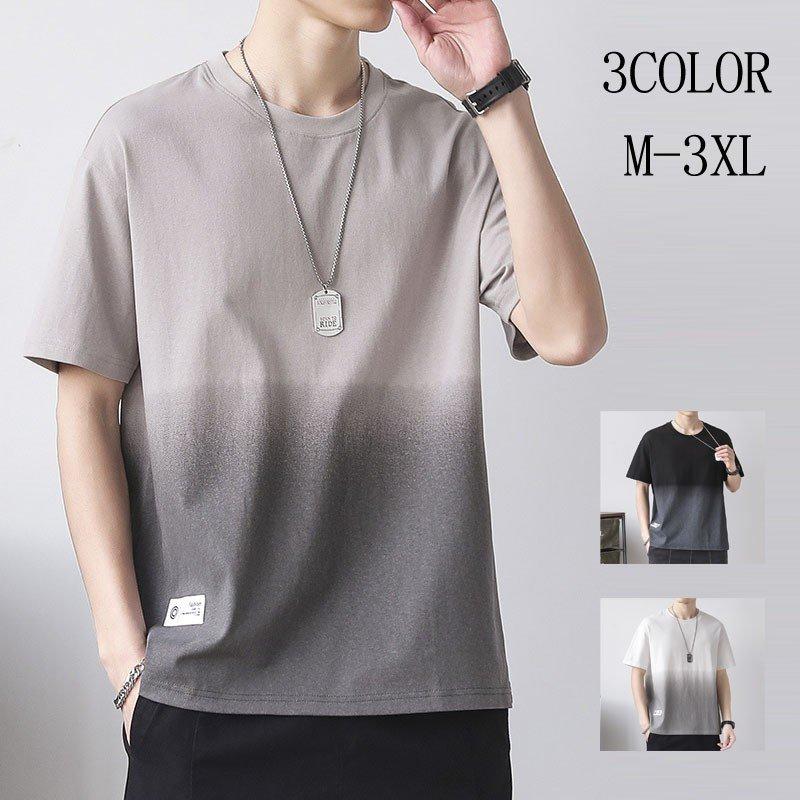 Tシャツ 半袖 メンズ 夏服 配色 買物 カットソー 新色追加 グラデーション 父の日 クルーネック 夏 涼しい メンズファッション トップス