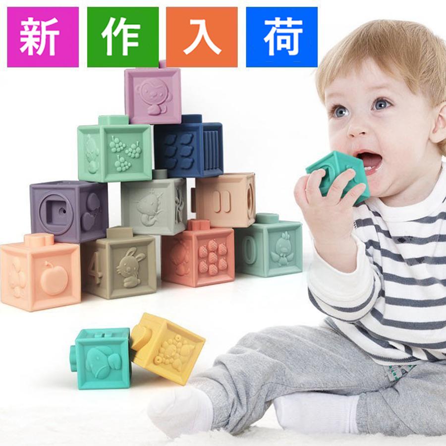 大決算セール 子供 知育玩具 積み木 new 柔らかいボール セール特別価格 12個