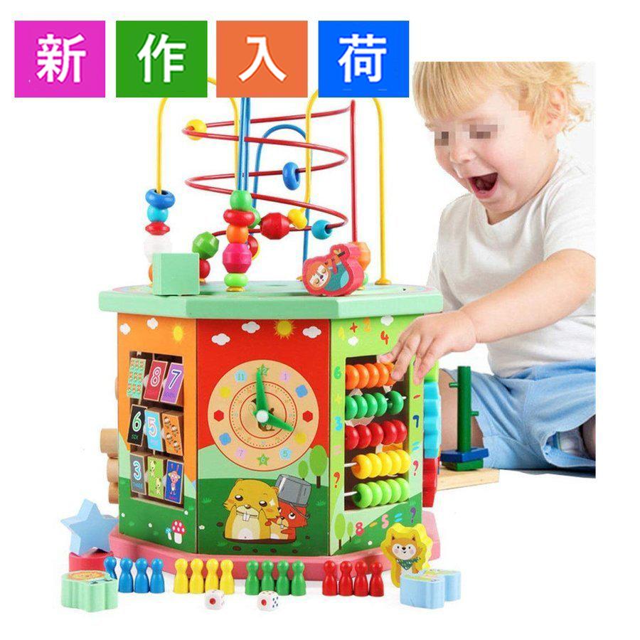 ルーピング子供 知育玩具 ビーズコースター new 春の新作 女の子 格安SALEスタート 男の子 誕生日のプ