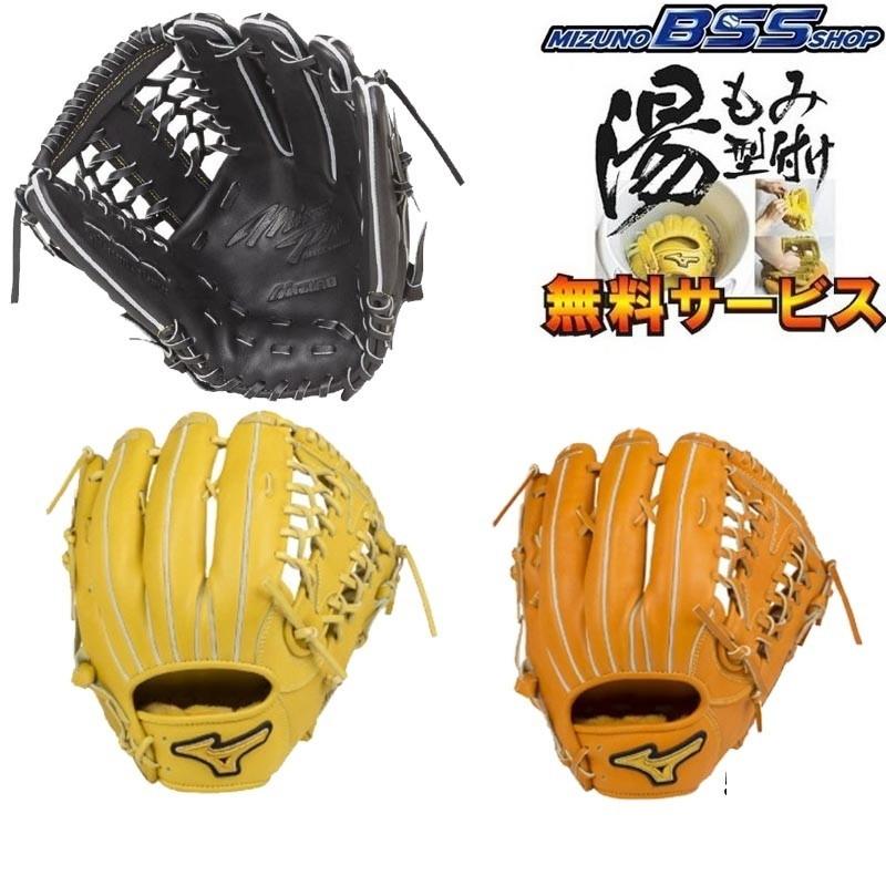 送料無料 BSS限定 ミズノプロ 野球 硬式グラブ/グローブ フィンガーコアテクノロジー 外野手用(タイト設計タイプ) 高校野球ルール対応 1AJGH16057