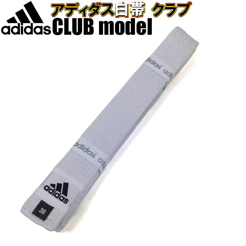 毎日がバーゲンセール 爆買い新作 あす楽対応 指定大会での使用不可 アディダス adib220 adidas 白帯クラブモデル