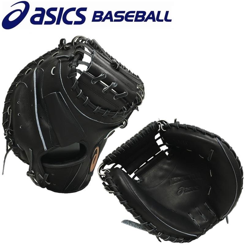 【あす楽対応】アシックス 野球 硬式キャッチャーミット ネオリバイブ 高校野球ルール対応 グラブ グローブ 一般大人 捕手用 BGH8AC