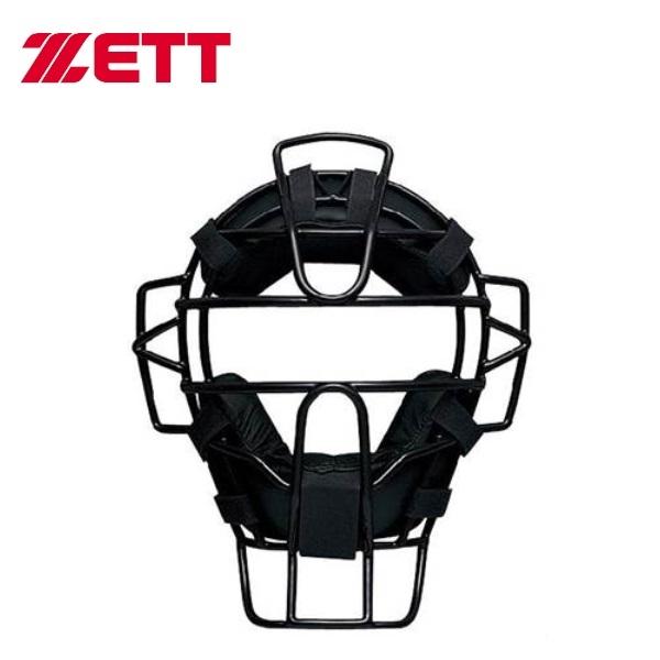 ゼット 野球 硬式審判用マスク BLM1170A