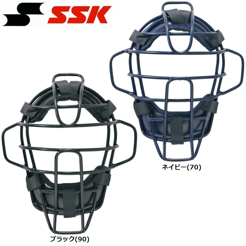 15%OFF SSK 野球 15%OFF SGマーク入り 硬式キャッチャーマスク SGマーク入り SSK CKM1510S, バイクブロス別館:28a2a319 --- sunward.msk.ru