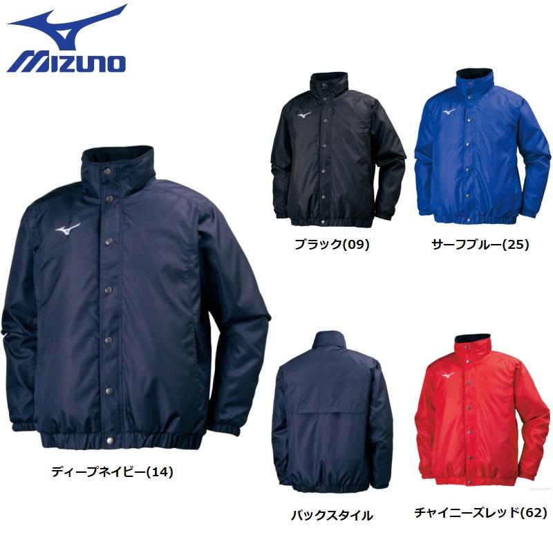 ミズノ トレーニング 中綿ウォーマーシャツ 32JE7551