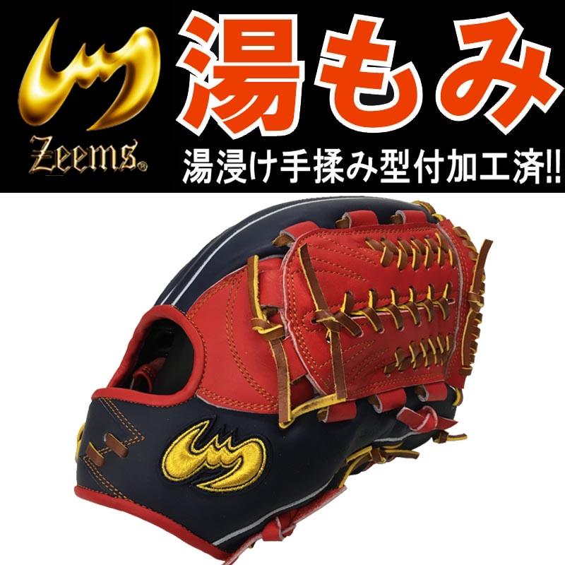 【あす楽対応】送料無料 ジームス 軟式野球 ソフトボール兼用グラブ/グローブ 右投げ用 オールラウンド ネイビー×レッド ZEEMS ZS411HB