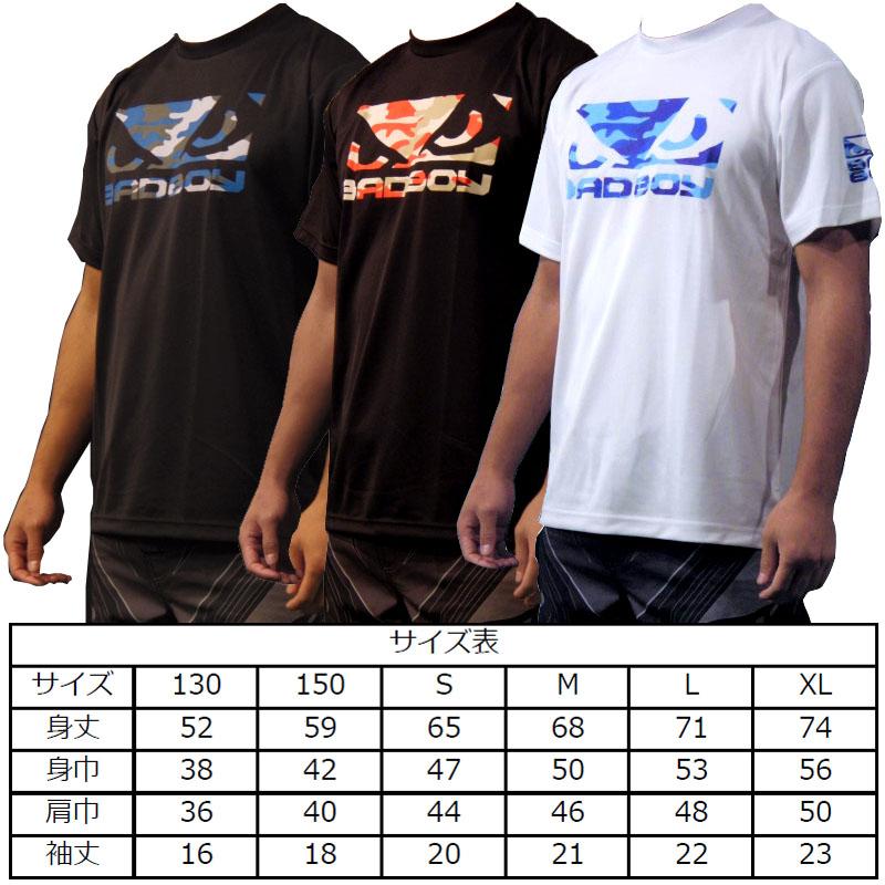 Art Walk T Shirt Design