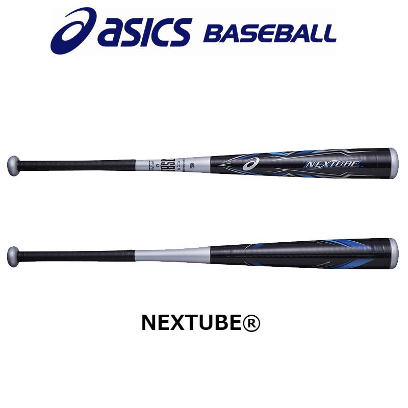 20%OFF アシックス 野球 軟式複合バット FRP製 ネクスチューブ asics BB4027