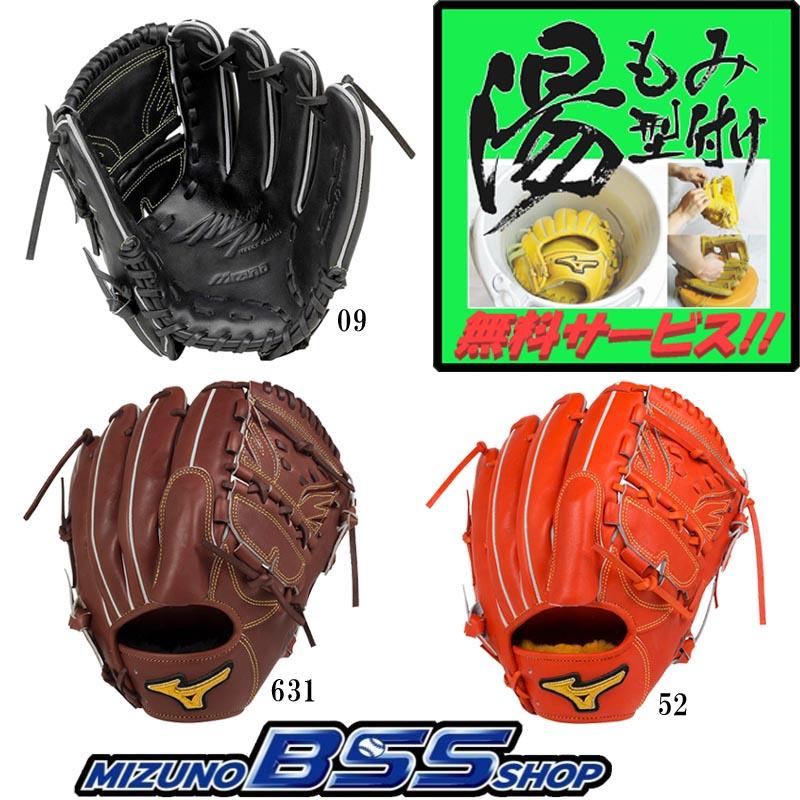 送料無料 BSS限定 ミズノプロ 野球 硬式グラブ/グローブ フィンガーコアテクノロジー 投手用 高校野球ルール対応 1AJGH16101