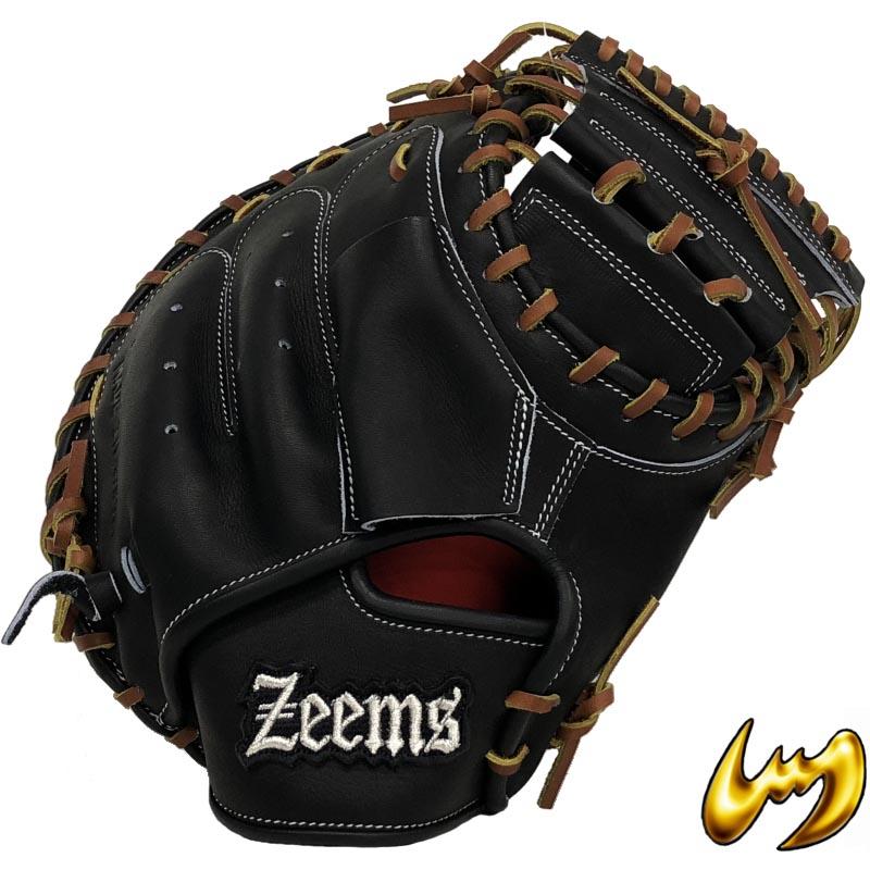 【あす楽対応】送料無料 ジームス 野球 軟式キャッチャーミット 捕手用 シルバーZeemsロゴ グラブ グローブ LZ251CMN