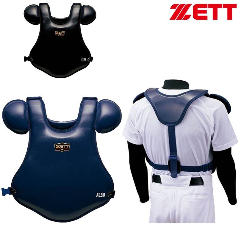 ゼット 野球 軟式キャッチャープロテクター プロステイタス 防具 BLP3298