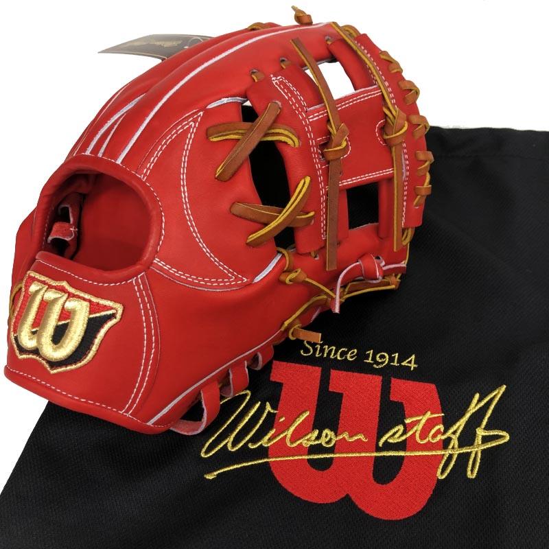 【あす楽対応】送料無料 ウィルソン 野球 硬式グラブ グローブ 内野手用 Wilson Staff 高校野球ルール対応 WTAHWS69H