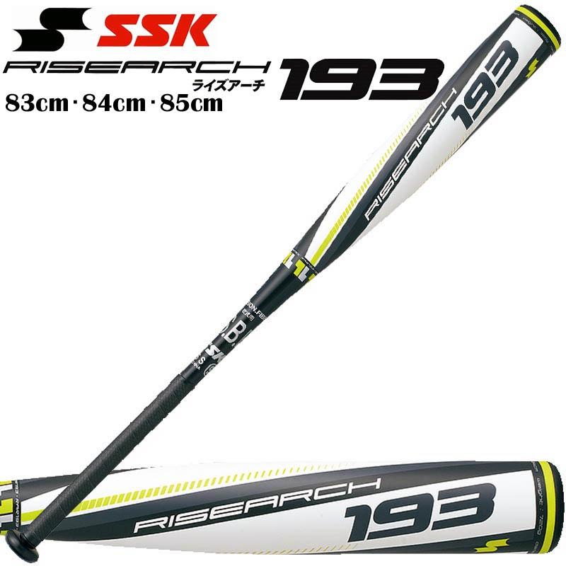 SSK 野球 軟式FRP製バット ライズアーチ193 SBB4014