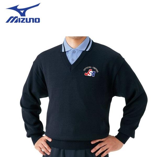 ミズノ ソフトボール V首セーター 審判員用 52SU4514