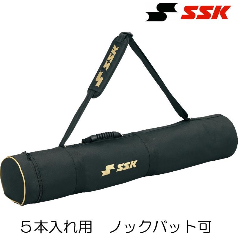 今だけスーパーセール限定 SSK 野球 バットケース 5本入れ用 94cmまで ノックバット可 BH5002 訳あり商品