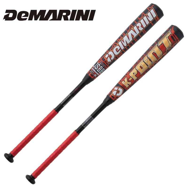 ディマリニ 野球 軟式金属バット コンポジットバット ケーポイント H&H 軽量トップバランス 中学生~大人用 WTDXJRTKL