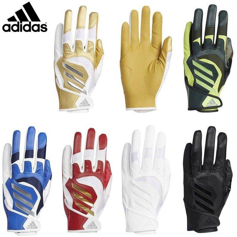 即発送 アディダス 野球 5T WEB限定 バッティンググローブ 販売 GLJ29 両手用 手袋 グラブ