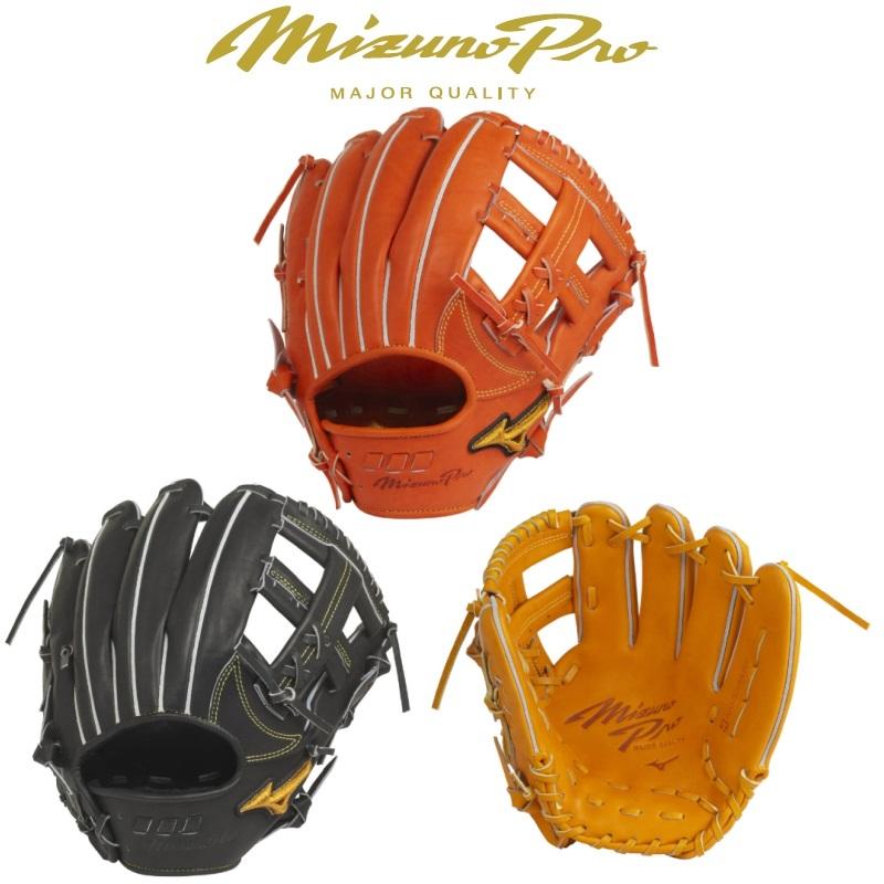 ミズノプロ 野球 硬式グラブ グローブ 内野手用 5DNAテクノロジー 高校野球ルール対応 1AJGH22013