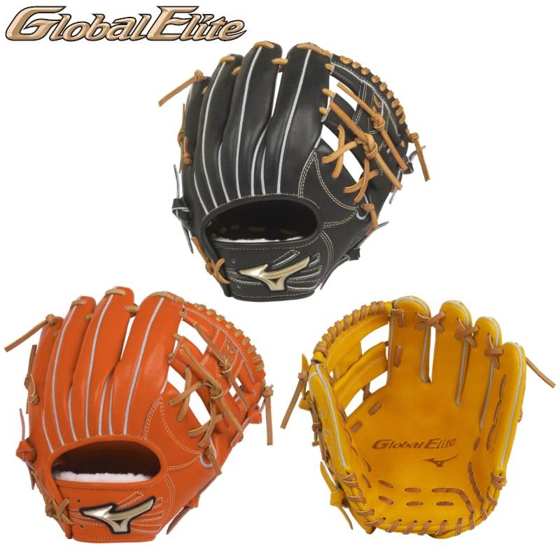 ミズノ 野球 硬式グラブ グローブ 内野手用 グローバルエリート H Selection02+プラス 高校野球ルール対応 1AJGH22403