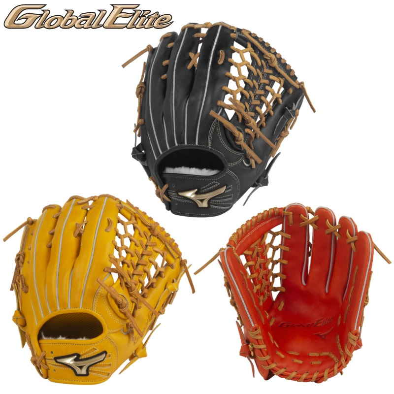 ミズノ 野球 硬式グラブ グローブ 外野手用 グローバルエリート H Selection02+プラス 高校野球ルール対応 1AJGH22407