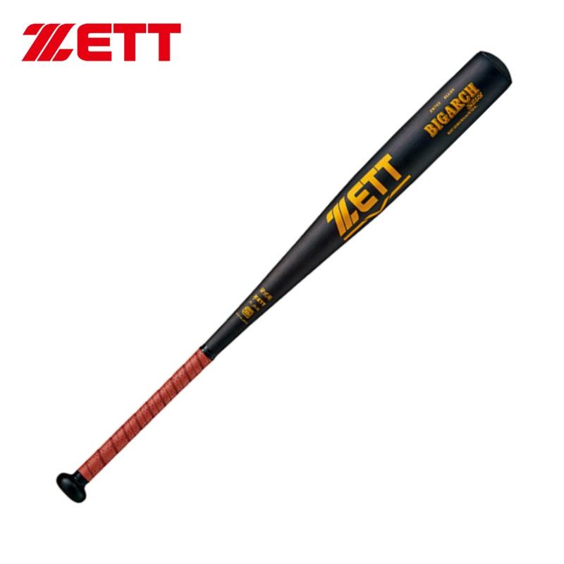 ゼット 野球 硬式金属バット ビッグアーチ260Z 高校野球ルール対応 BAT120