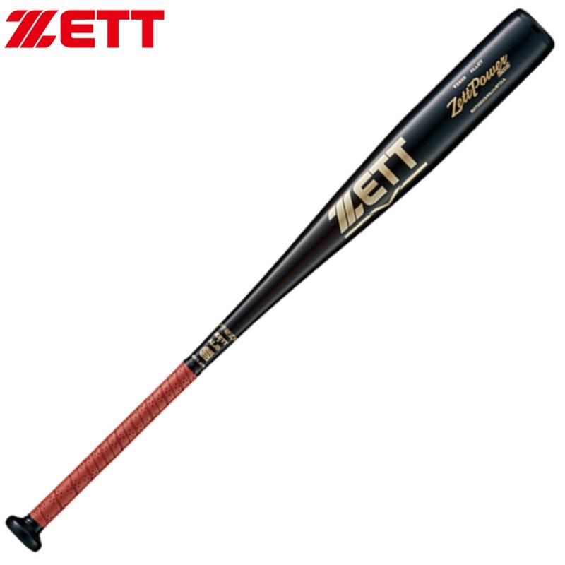 ゼット 野球 中学硬式金属バット ゼットパワー2nd ZETTPOWER 2nd BAT200