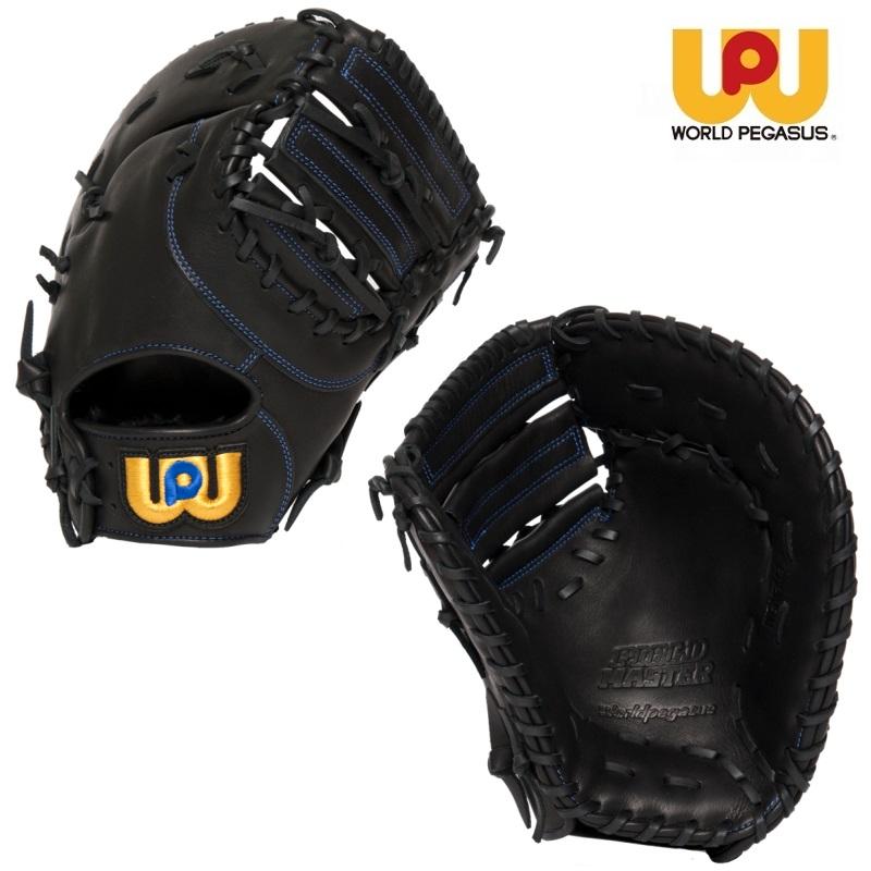 【あす楽対応】ワールドペガサス 野球 軟式ファーストミット 一塁手用 フィールドマスター 中学生~大人用 WGNFM3