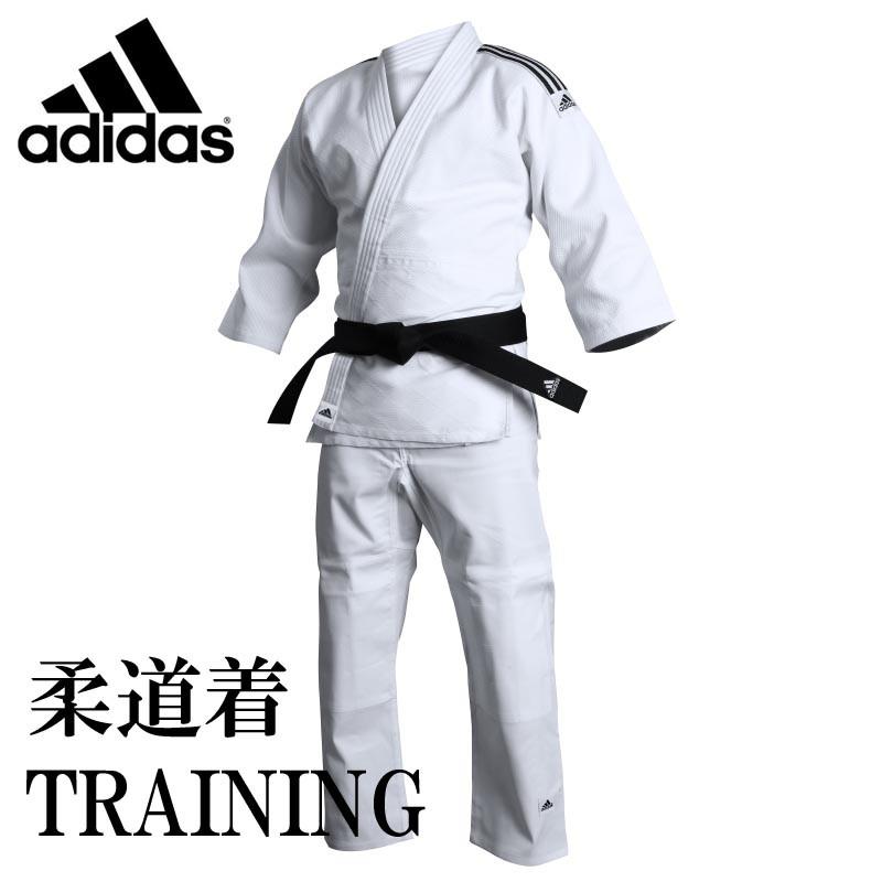 アディダス 柔道着 上下セット(帯なし) トレーニング J500PE