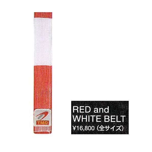 東洋 柔道 紅白帯
