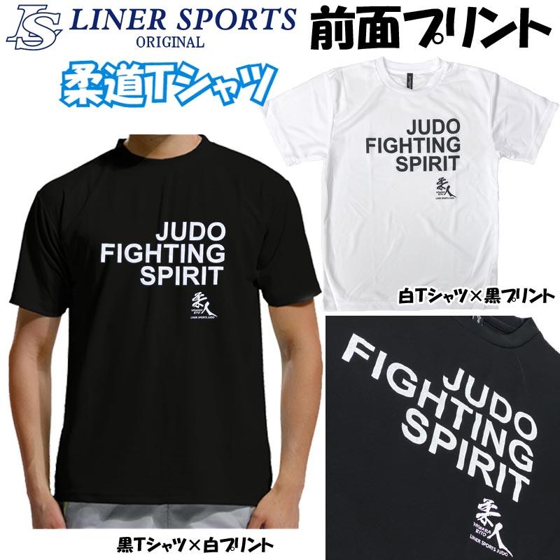Mizuno Japan Judo National Sports Face Towel 83 x 34cm 22JY7501 Navy