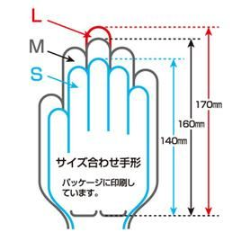 美津浓空手道拳头支持者、 可逆、 为小学儿童 (全日本空手道公路联合会测试产品) 23JHA96527
