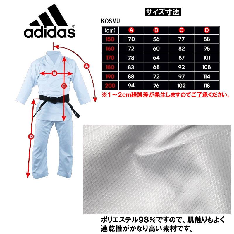 T shirt Nike Dry Marled Patch (NFL Patriots) för män. Nike SE