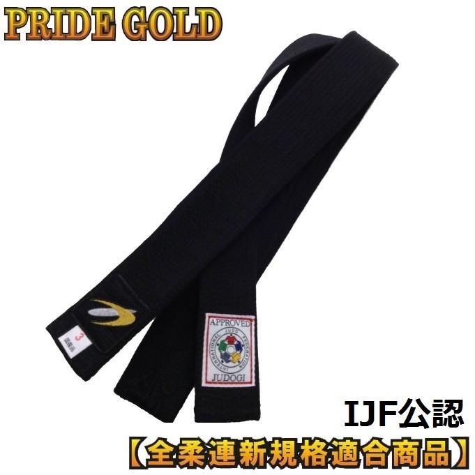 IJFモデル【全柔連新規格】東洋 柔道 黒帯 プライドゴールド PRIDE GOLD BELT