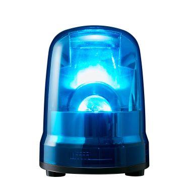 パトライト 回転灯ブラシレスモータ青色 SKP-M2-BSKシリーズ<代引き不可>