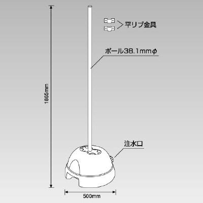 834-0213WAYベースセット38.1(平リブ用)【代引き不可】