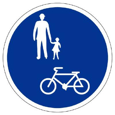 835-007標識マーク自転車歩行者専用 600【代引き不可】